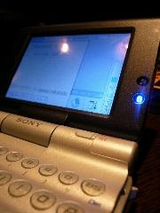 20061229bluekeitai_1