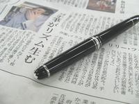 万年筆がリズム生む