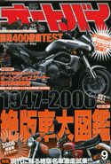 Autoby0609_1