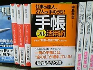 050324book.jpg