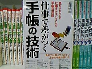 050325book.jpg