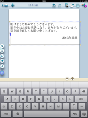 1353167038614.jpg