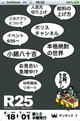 805124B2-BBC3-40A6-954B-FE6A6C6FC937