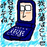 CLIE73V.jpg