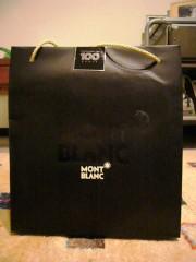 montblanc051700.JPG