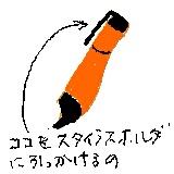 dsc05735.JPG