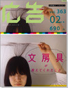 0502_cover