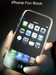 Iphonefanbook