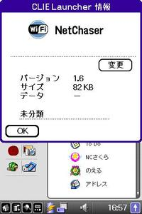 Googlemaps100301