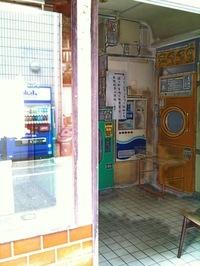 Iphone_079