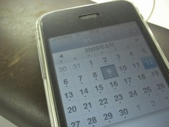 Iphone_272_2