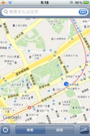 Iphone_802