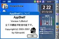 App0hrcapt20070320022212