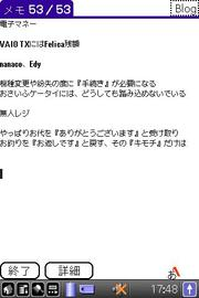 Blog060001