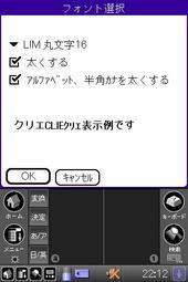 Clienx80norikae01