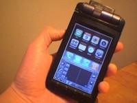 Iphonedsc06319