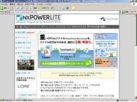 Nxpower