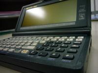 P1010754