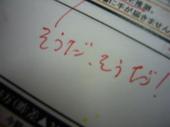 P1020746