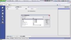 Palmdesktop00_1