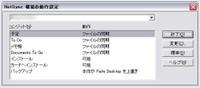 Palmdesktop01_1