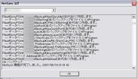 Palmdesktop02