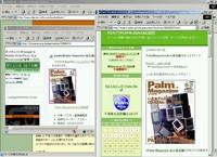 palmmagazine