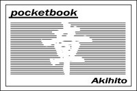 pocketbook7