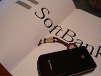 Softbank0