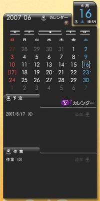 Widget02