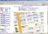Yahoomap