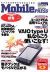 mobilepress.jpg